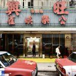 香港卡拉OK、麻將館 強制停業2周