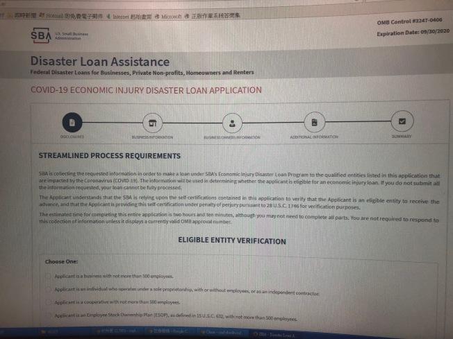 聯邦小企業管理署(SBA)提供不需償還、最高金額1萬元的紓困補助金,登入其官網https://covid19relief.sba.gov/#/即可申請。(記者胡清揚/攝影)