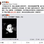 章子怡發微博「想念你」 回憶17年前往事