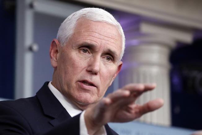 副總統潘斯。(Getty Images)