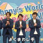 日本天團嵐唱洗手歌宣導防疫 網路點閱高