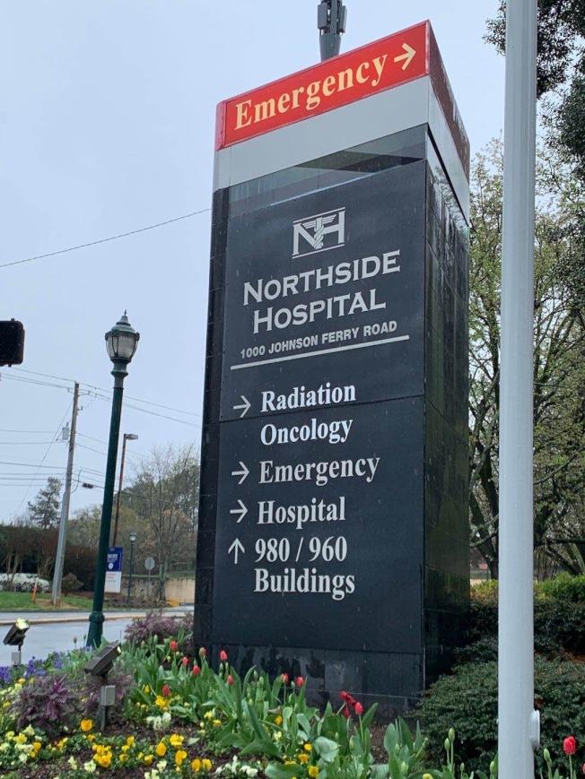 美國的口罩荒影響醫院醫護人員的安全。圖為亞特蘭大Northside醫院。 (現代中文學校提供)