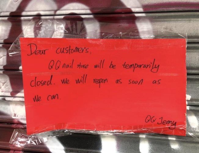 受新冠肺炎影響,蔡曉樂只能無奈關閉自家經營的美甲店。(記者劉大琪/攝影)
