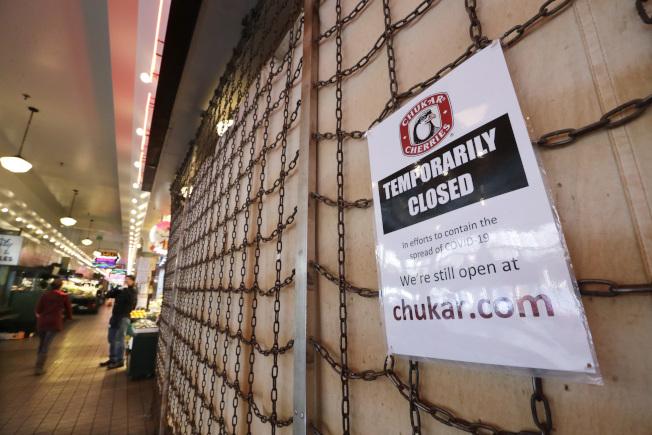 西雅圖一家商店關門後,改在網上繼續經營。(美聯社)