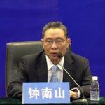 鍾南山:一些國家疫情失控 會給世界帶來災難