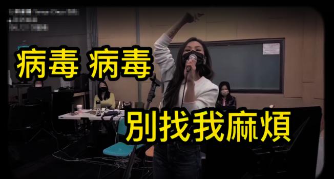 蔡健雅Kuso「別找我麻煩」防疫版 網讚:病毒風暴小確幸