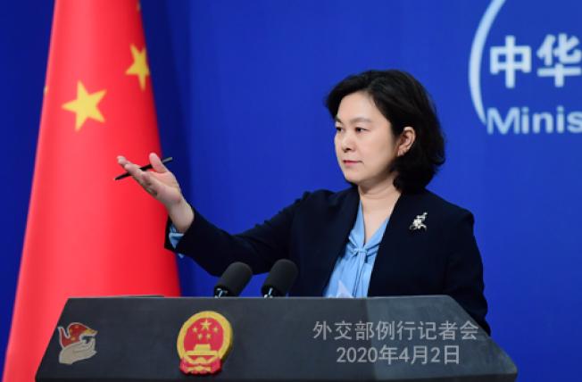 中國外交部發言人華春瑩。圖/取自中國外交部網站