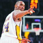NBA/布萊恩特入選籃球名人堂 鄧肯、賈奈特也進榜