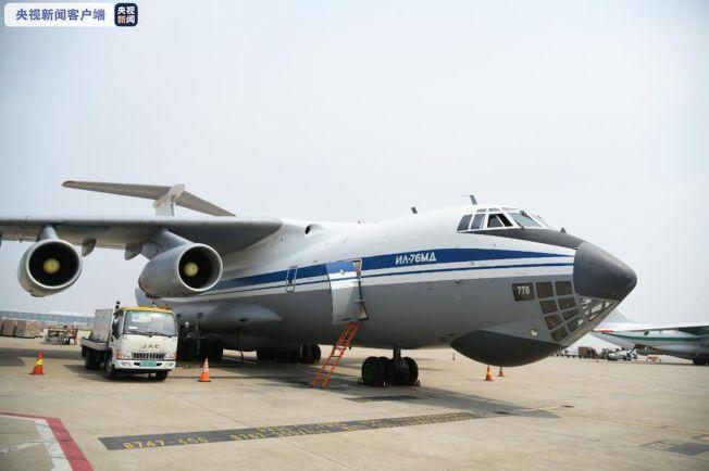 俄羅斯空軍伊爾76重型運輸機。(取材自央視新聞)