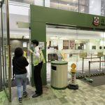 驚!香港疑爆首宗院內感染 150醫護隔離