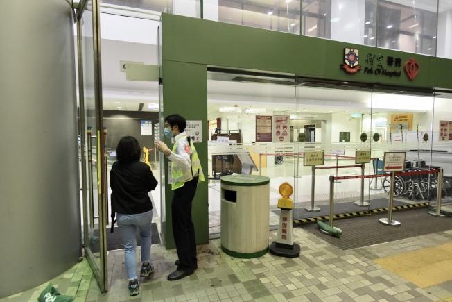 香港新增17宗新冠肺炎確診個案,累計確診個案增至862宗,其中一宗疑似為院內感染。(中通社)