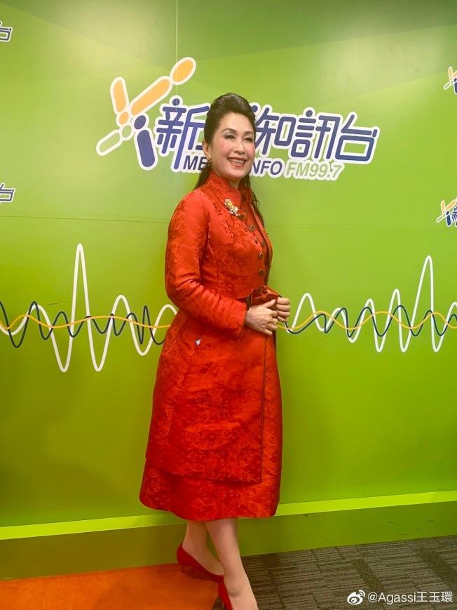 王玉環轉型成保險業女王,無意再復出演戲。(取材自微博)