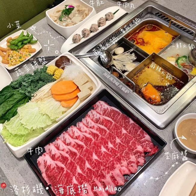 直接出售生鮮對於某些餐館來說,似乎順理成章,例如火鍋類。(海底撈工作人員提供)