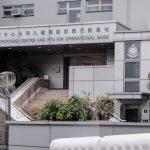 2港警接連染疫 警署廁所播毒?西九龍122警隔離