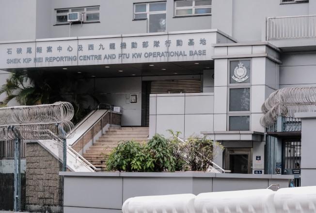香港警方5日透露一名駐守西九龍總區的46歲男警長確診新冠肺炎,其與周一確診的男警員同隸屬西九龍機動部隊。圖為位於石硤尾的西九龍機動部隊行動基地。(中新社)