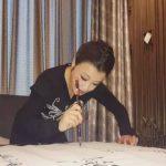 劉曉慶宅在家練書法 網讚:自然流暢