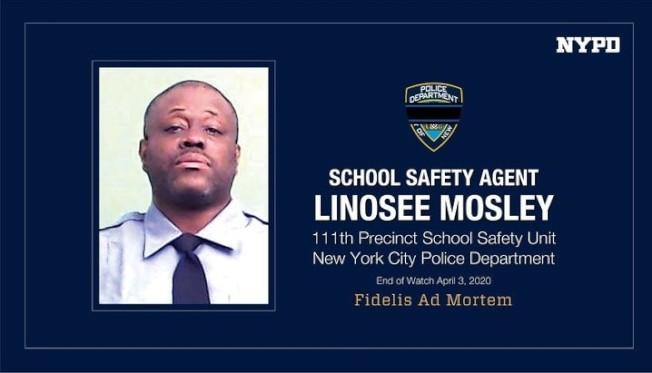服務於貝賽學校的市警學校安全警員莫斯利死於新冠肺炎。(市警提供)