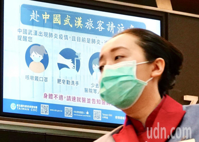 台昨新增確診新冠肺炎的其中3例,都是3月30日搭乘同一班機從美國返台之接觸者。非新聞當事人。本報資料照片
