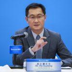 馬化騰首次追上馬雲 並列胡潤榜中國首富