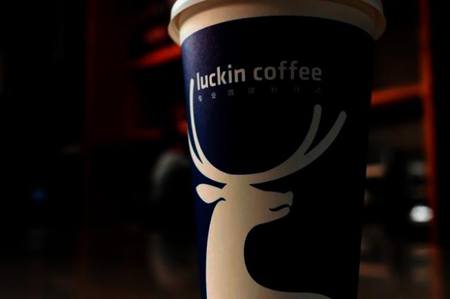 瑞幸咖啡在赴美上市前投保了董責險,中國大陸有多家保險公司以共保體的形式參與相關承保。(Getty Images)