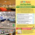 新澤西Edison樂天廣場超市與您疫境同行    嚴謹執行清潔防疫措施  讓顧客安心購物