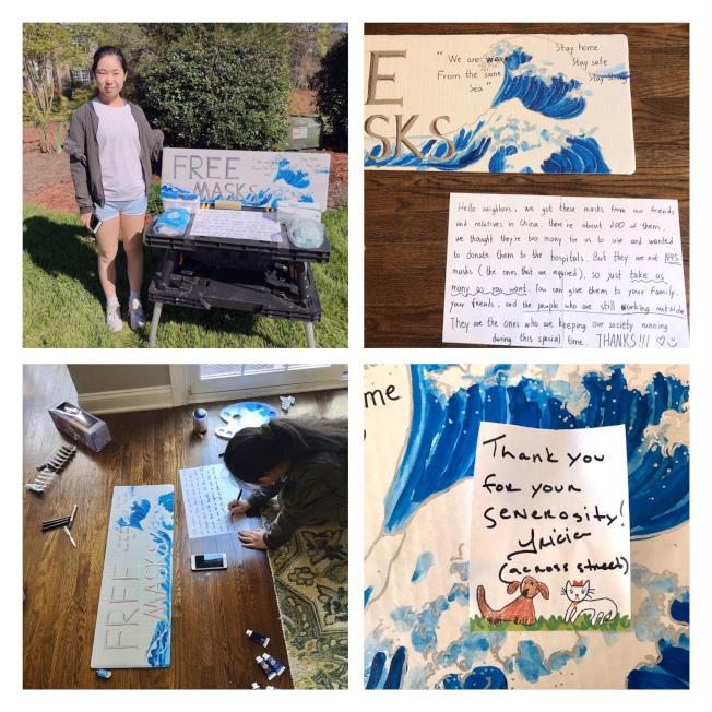青少年劉鶴婷(Cassie Liu) 和妹妹劉鶴鳴(Larissa)自製海報,在家門口擺攤送鄰居口罩,得到鄰居的讚許。(劉鶴婷提供)
