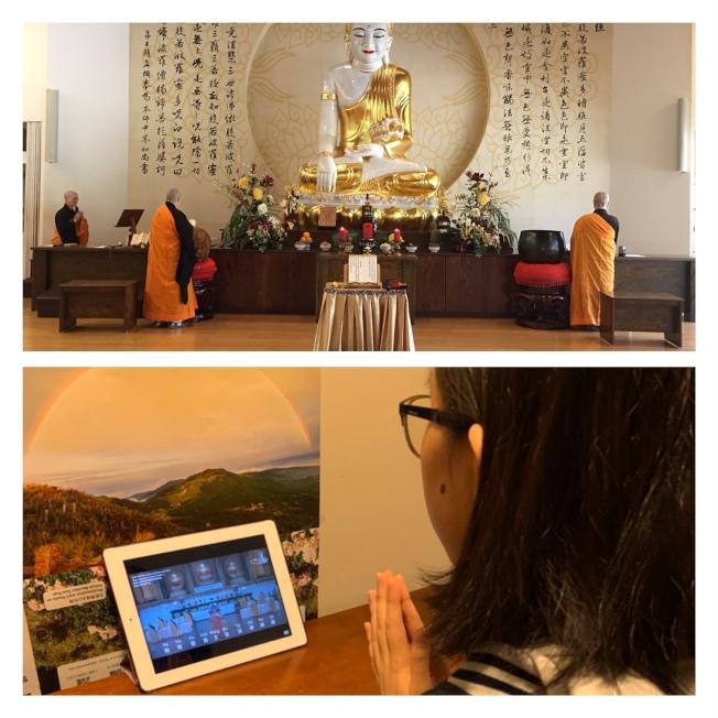 佛光山的法會照常舉行,信眾透過視頻,在家跟著誦經。(北卡佛光山提供)