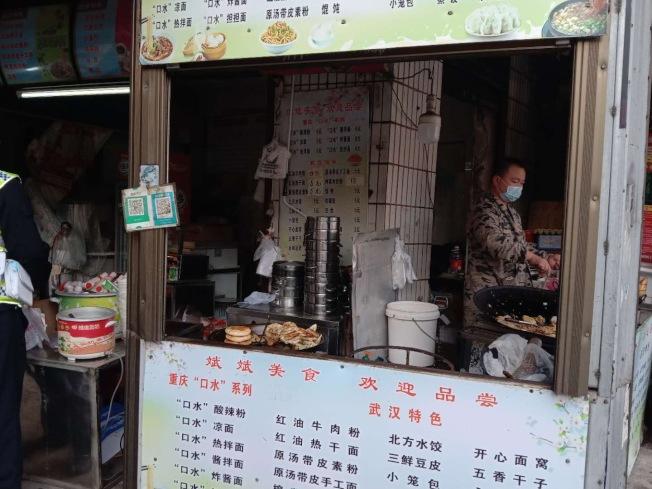 經歷76天的封閉,早餐店目前已經恢復營業。(讀者提供)