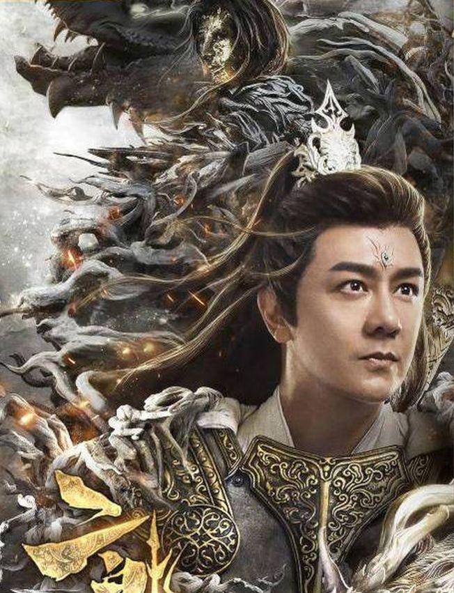 陳浩民新作出演二郎神,在微博曬出宣傳海報。(取材自微博)