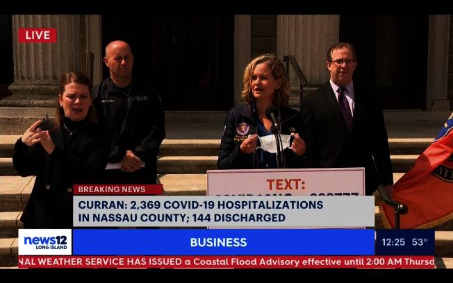 庫倫8日表示,納蘇郡連三日出院者增,快篩檢測將優先提供一線防疫人員及關鍵工作者。(取自News12視頻)