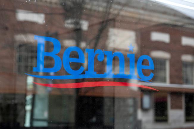參選人桑德斯桑參議員8日宣布退出民主黨總統初選。圖為桑德斯家鄉佛蒙特州伯靈頓市的競選總部。(路透)