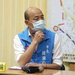 反制罷韓 韓國瑜陣營南北出擊發動法律戰
