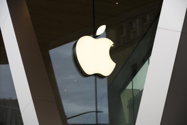 蘋果高層召開全公司線上大會,新冠疫情中為員工打氣。  美聯社