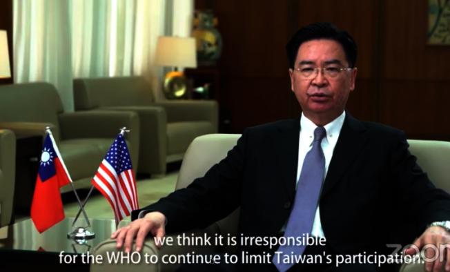 吳釗燮以預錄視訊向華府智庫分享台灣防疫經驗。取自哈德遜研究所直播畫面