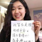 留英台灣正妹反控譚德塞不實言論要道歉 網友讚了不起