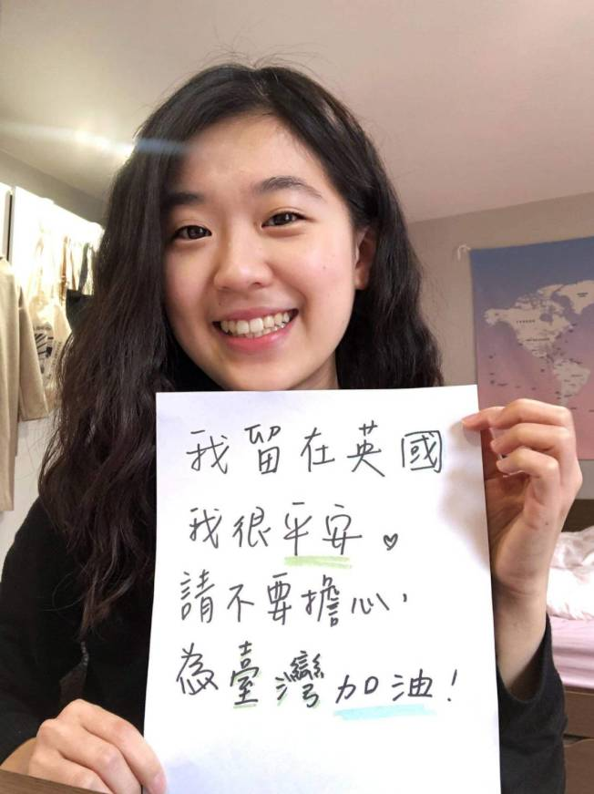 英國留學的台灣正妹林薇反控譚德塞不實言論,要求道歉,網友大讚了不起,勇氣可嘉。圖/翻攝林薇臉書