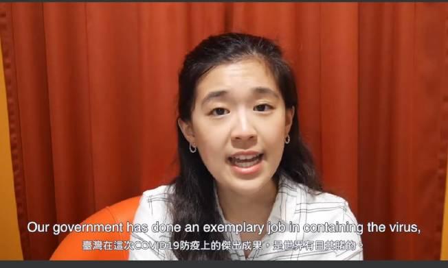 英國留學的台灣正妹林薇反控譚德塞不實言論,要求道歉,網友大讚了不起,勇氣可嘉。圖/截自林薇臉書影片