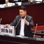 中共黨報批台「三傻大鬧立法院」 點名他「智商堪憂」