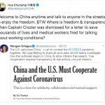 「美艦長為挽救下屬去職…自由在哪」 華春瑩再懟美:歡迎到中享自由