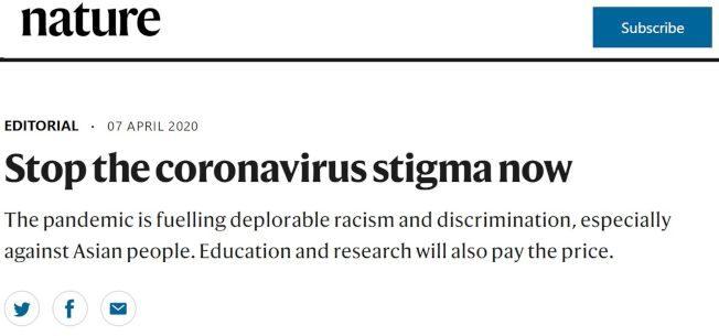 將新冠病毒和武漢連結 導致亞洲人被歧視 「自然」雜誌道歉