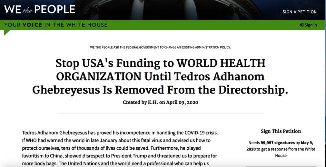 南加華人請願美國停止贊助世衛組織直至罷免譚德塞