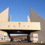 病例快速自俄羅斯「倒灌」 中國嚴防北境疫情失守