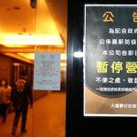 女公關確診「有難言之隱」疫調不易 全台酒店舞廳停業