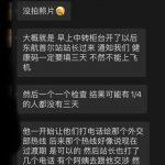 健康碼沒填足禁上機 中國旅客受困首爾