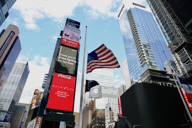 """有""""世界十字路口""""之称的曼哈顿时报广场,为新冠肺炎疫情中的死难者下半旗。(记者洪群超/摄影)"""