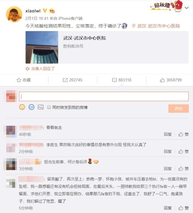 李文亮醫師的個人微博湧入逾88萬人次打卡留言緬懷。(取材自微博)