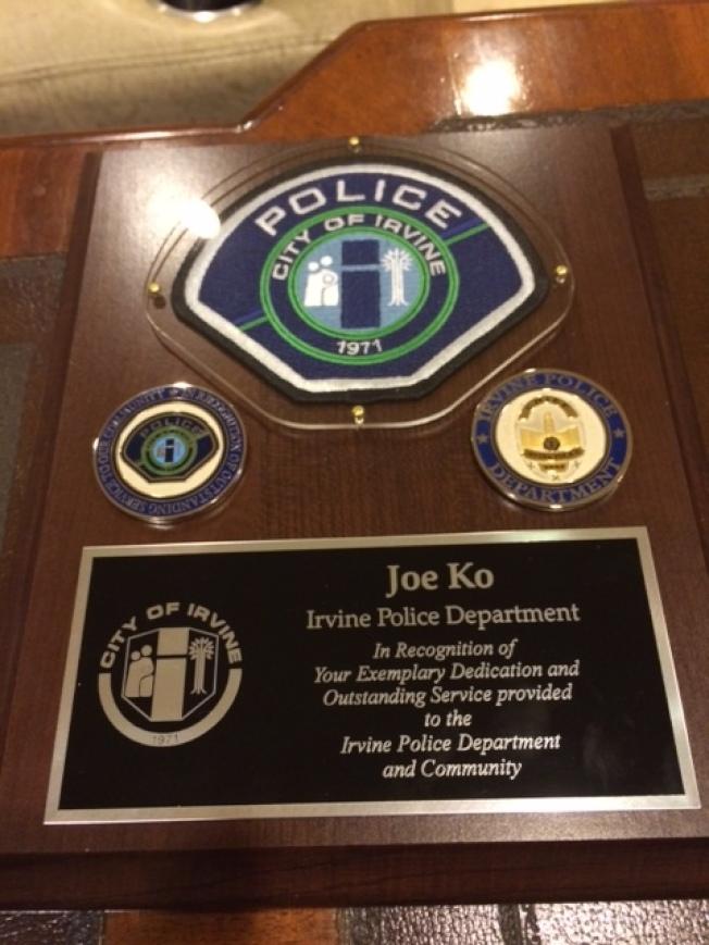 爾灣警局贈送給柯約瑟的感謝獎牌。(柯先生提供)
