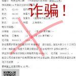 私人包機回中國? 中領館:假消息