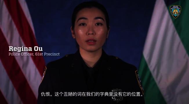 布碌崙62分局華裔女警區婉筠以普通話和粵語宣導仇恨犯罪定義。(取自視頻截圖)