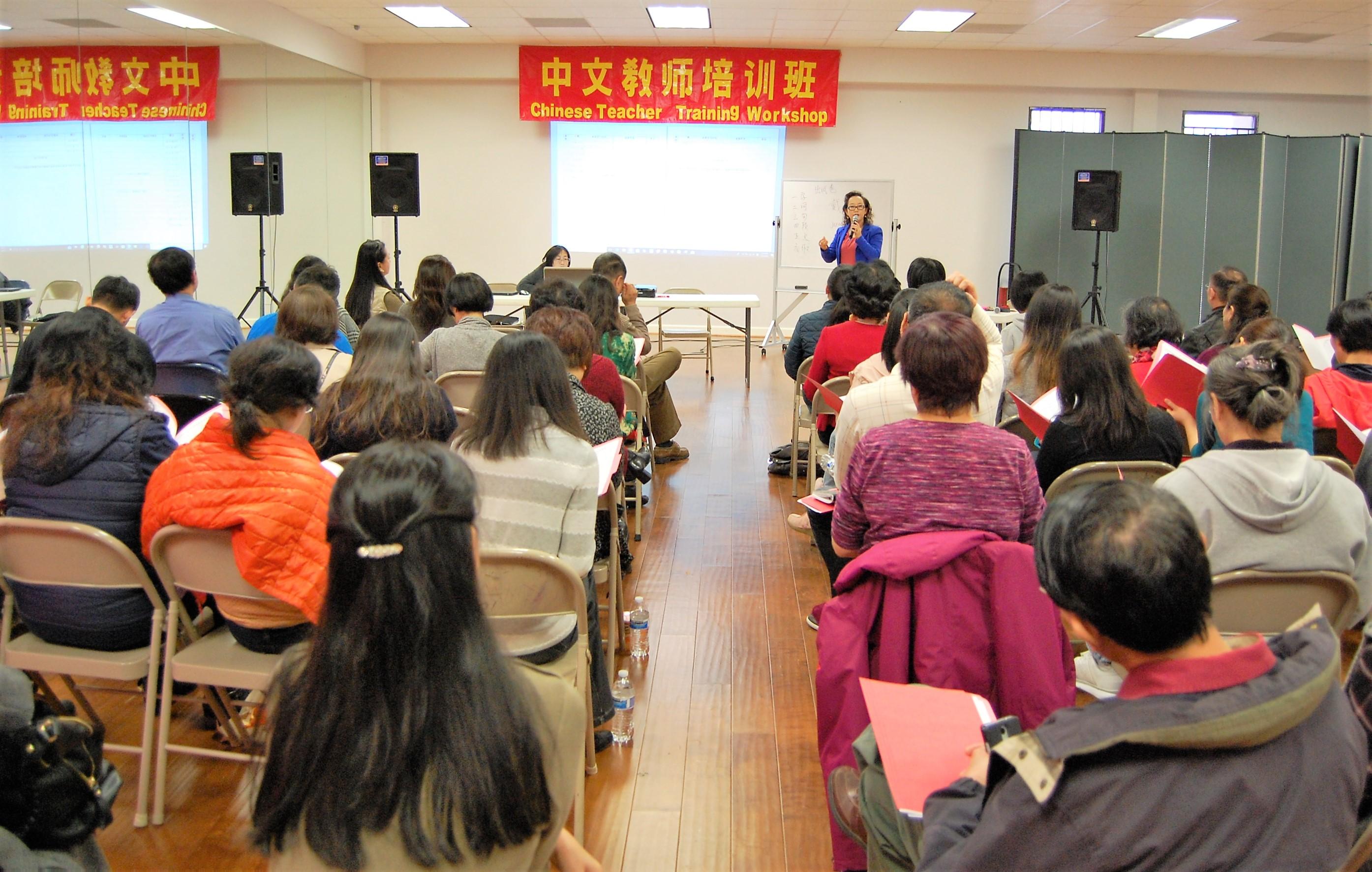 今年1月華夏中文學校舉辦教師培訓。(記者賈忠╱攝影)